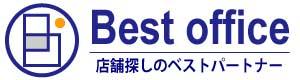 大阪の貸店舗のベストオフィス