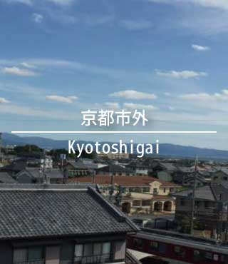 大阪の京都市外より貸倉庫,貸工場を検索
