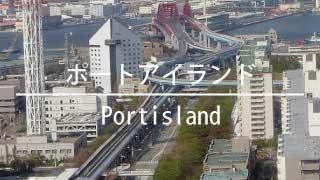 神戸、兵庫のポートアイランドより貸店舗を検索