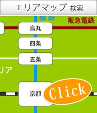 京都の貸事務所,賃貸オフィスをエリアマップ検索
