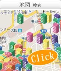 大阪にある賃貸事務所を地図検索はこちらから|ベストオフィス