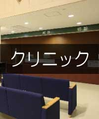 大阪のクリニックに可能な貸店舗 最新物件