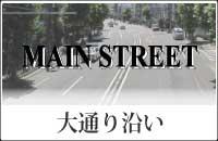 大阪の賃貸オフィスで大通り沿いで便利な物件
