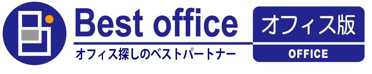大阪の貸事務所、賃貸オフィスをお探しの方は物件情報が豊富なベストオフィス