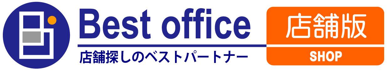 神戸,兵庫の貸店舗のベストオフィス