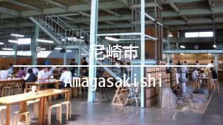 大阪の尼崎市より貸倉庫,貸工場を検索
