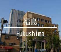 大阪の福島より貸店舗を検索