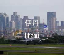 神戸、兵庫の伊丹より貸店舗を検索