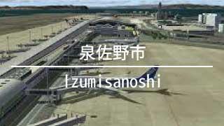 大阪の泉佐野市より貸倉庫,貸工場を検索