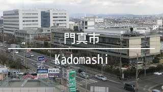 大阪の門真市より貸倉庫,貸工場を検索