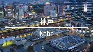 神戸、兵庫の神戸より貸店舗を検索