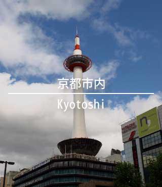 大阪の京都市より貸倉庫,貸工場を検索