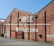 大阪の港区より貸倉庫,貸工場を検索