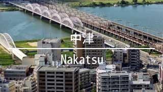 大阪の中津より貸店舗を検索