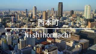 大阪の西本町より貸店舗を検索