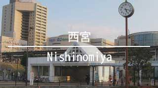 神戸、兵庫の西宮より貸店舗を検索