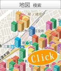 賃貸事務所を地図検索はこちらから|ベストオフィス