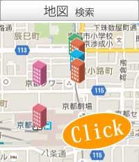 京都の貸事務所,賃貸オフィスを地図検索