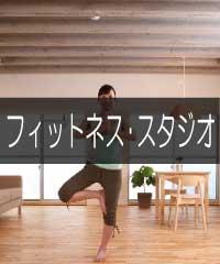 大阪のフィットネス・スタジオに可能な貸店舗 最新物件