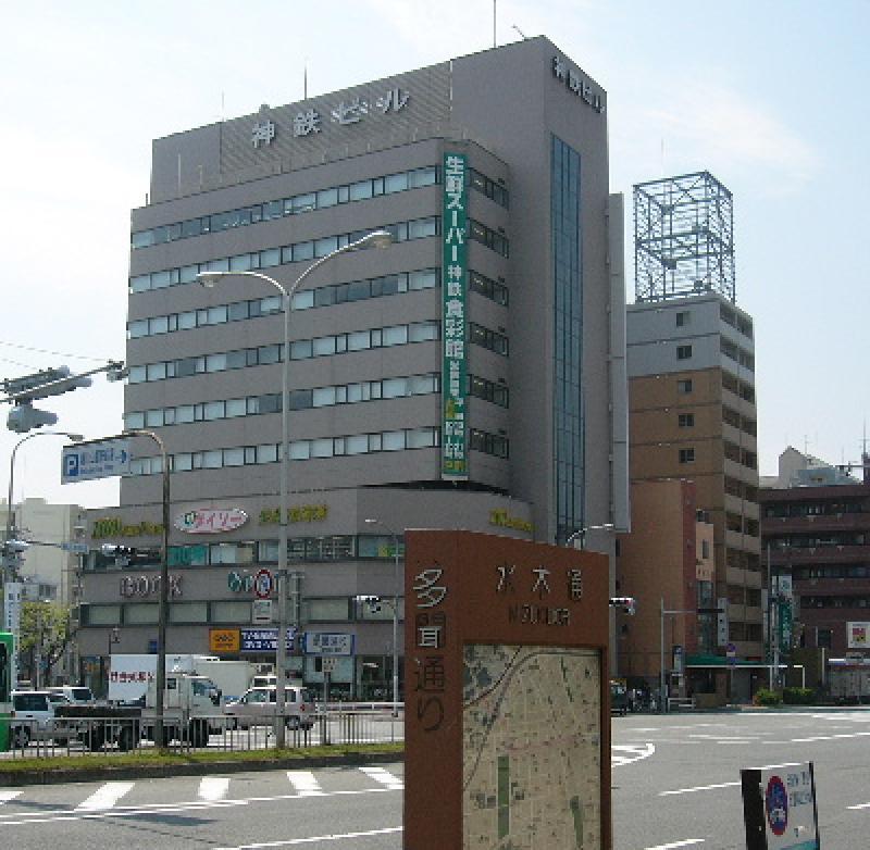 神鉄ビル|神戸の貸事務所,賃貸オフィス 外観