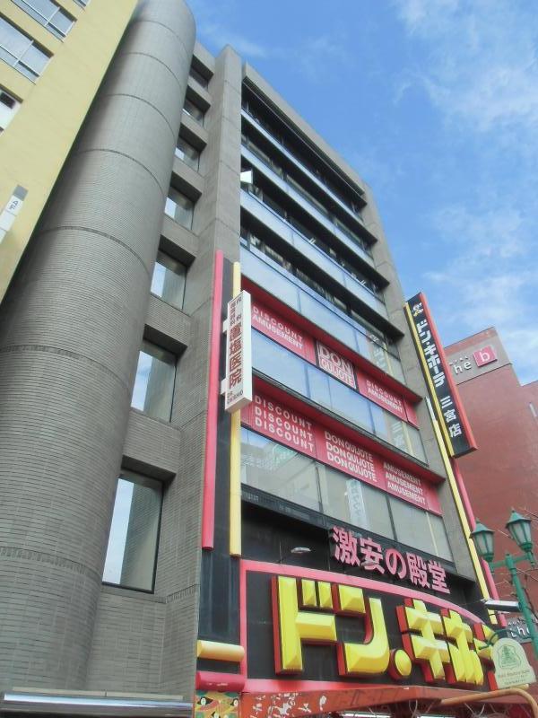 三宮置塩ビル 神戸の貸事務所,賃貸オフィス