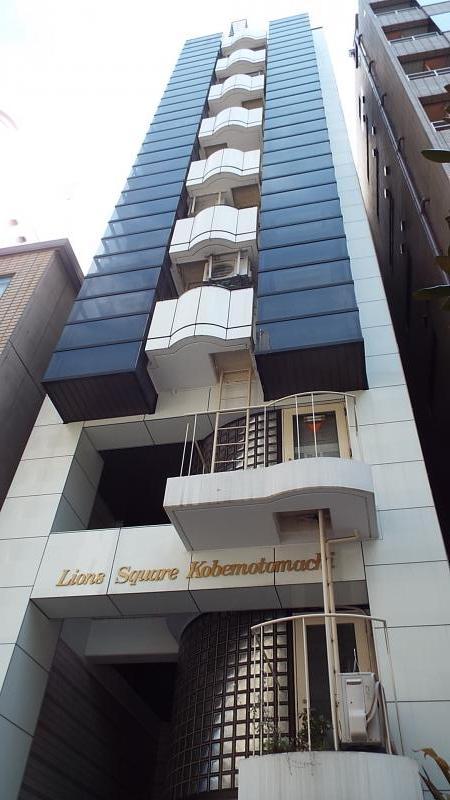 ライオンズスクエア神戸元町|神戸の貸事務所,賃貸オフィス 外観