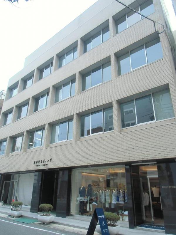 東洋ビル(海岸通)|神戸の貸事務所,賃貸オフィス 外観