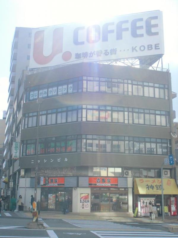 ニッシンビル 神戸の貸事務所,賃貸オフィス