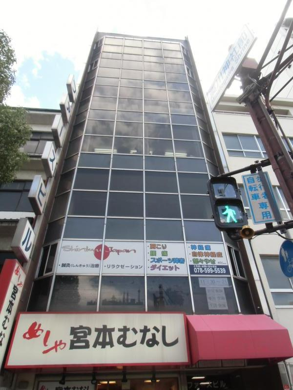 ファースビル|神戸の貸事務所,賃貸オフィス 外観