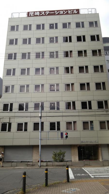 尼崎ステーションビル|神戸の貸事務所,賃貸オフィス 外観