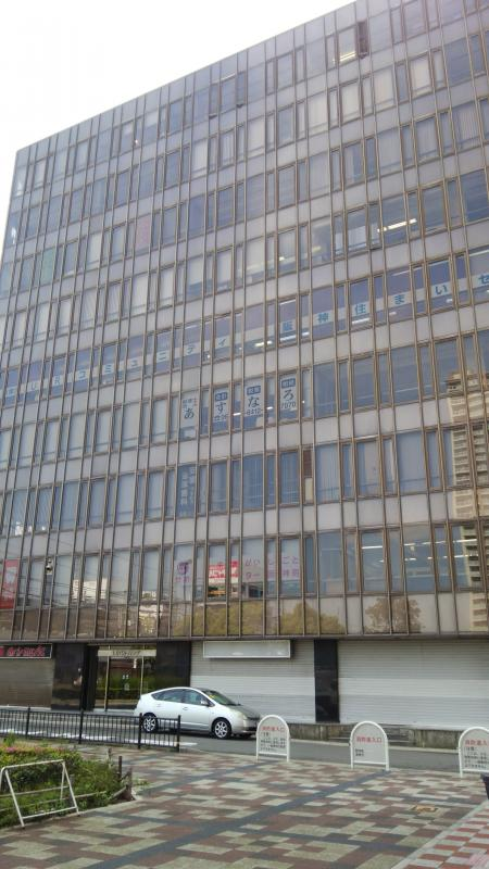 尼崎土井ビルディング|神戸の貸事務所,賃貸オフィス 外観