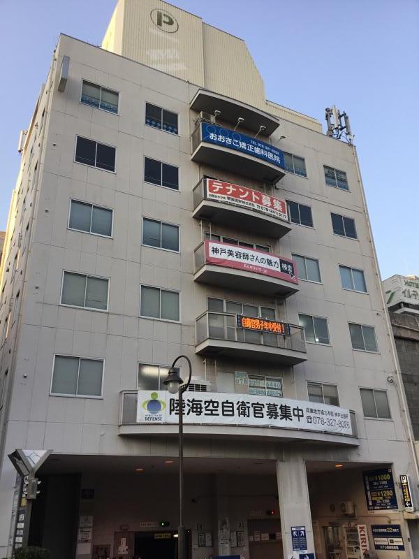 インペリアルトラストビル 神戸の貸事務所,賃貸オフィス