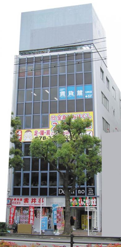 セントラルシティ元町駅前ビル|神戸の貸事務所,賃貸オフィス 外観