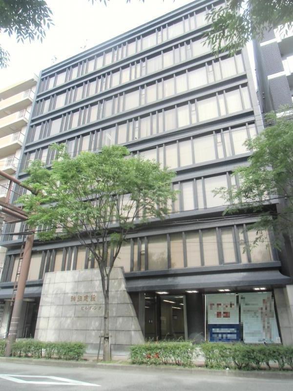 神鋼建設ビルディング 神戸の貸事務所,賃貸オフィス