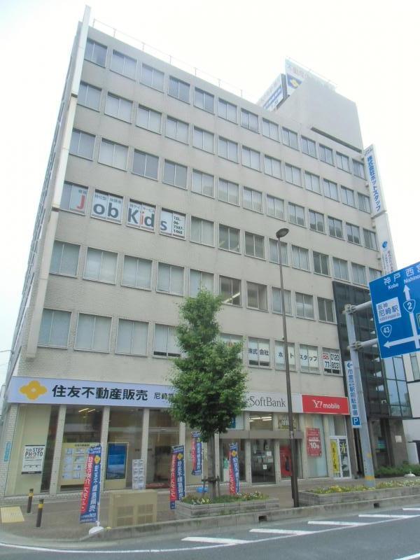 尼崎KRビル 神戸の貸事務所,賃貸オフィス