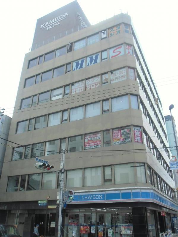 亀田ビル|神戸の貸事務所,賃貸オフィス 外観
