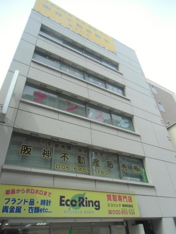 阪神不動産販売第6ビル|神戸の貸事務所,賃貸オフィス 外観